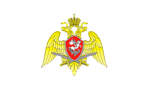 National Guard of the Russian Federation