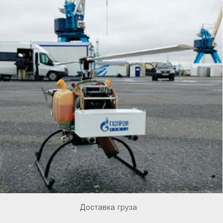 Payload for unmanned aerial system